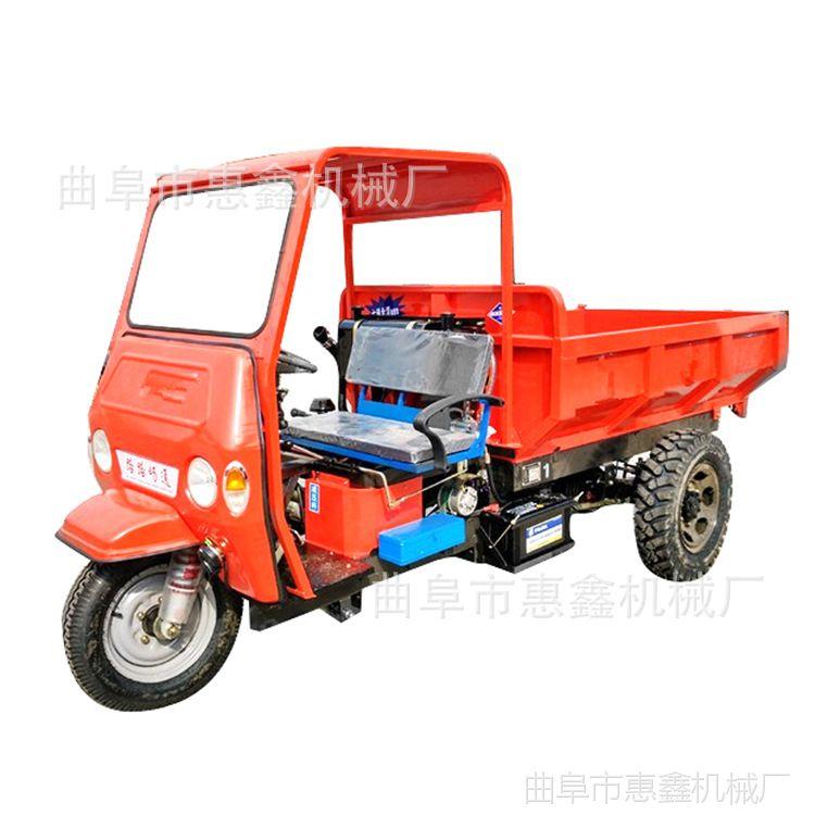 定制柴油18马力三马子 稻田粮食运输用三轮车 液压单顶农用三轮车