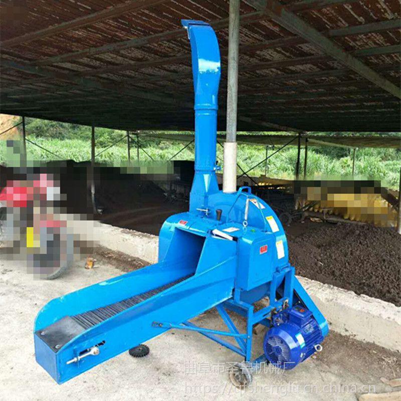 沧州玉米杆铡草机 大型自动进料碎草机 圣鲁切草机