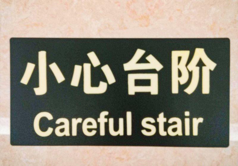 深圳地贴写真 覆斜纹地贴膜防滑耐磨 户外写真喷绘厂家