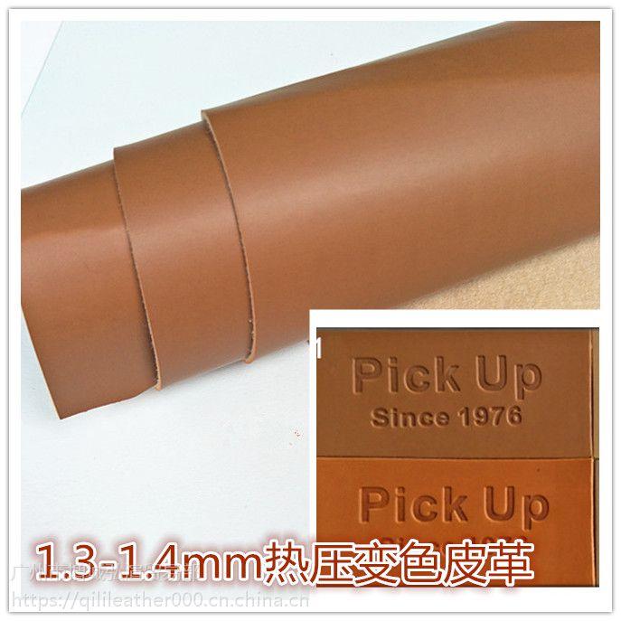 现货批发变色PU革皮料商标箱包平纹棕色PU橡塑皮革