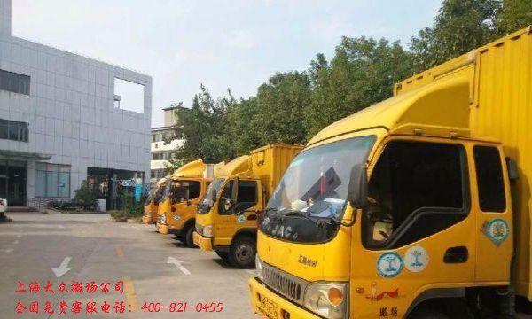 丰庄搬场公司,推荐企业,即时要车
