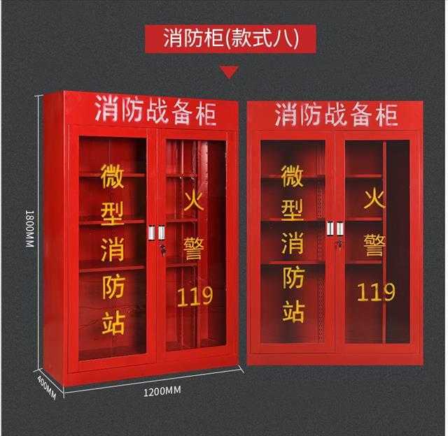 大量现货微型消防柜厂家生产视频