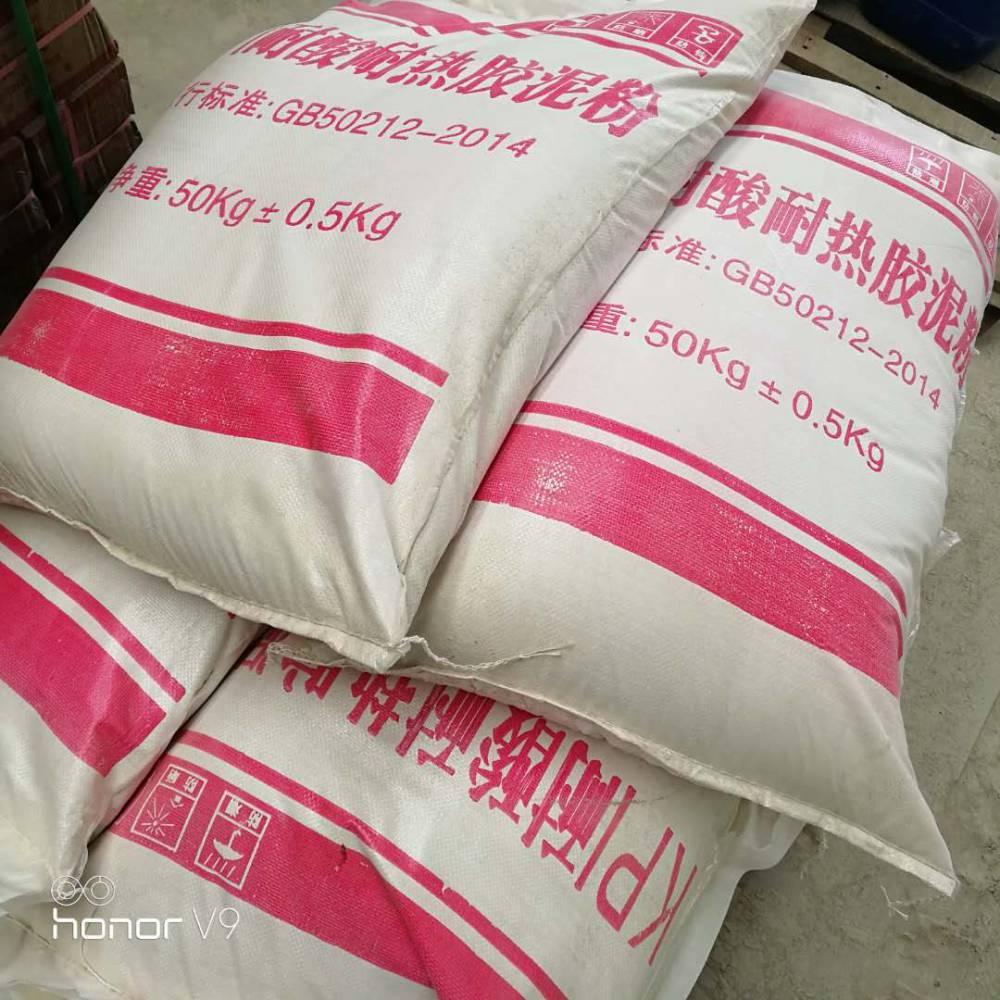 粘贴耐酸砖配套胶泥焦作市众光耐酸瓷业有限公司