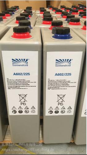 Sonsunschie蓄电池A602/750重庆特价直销
