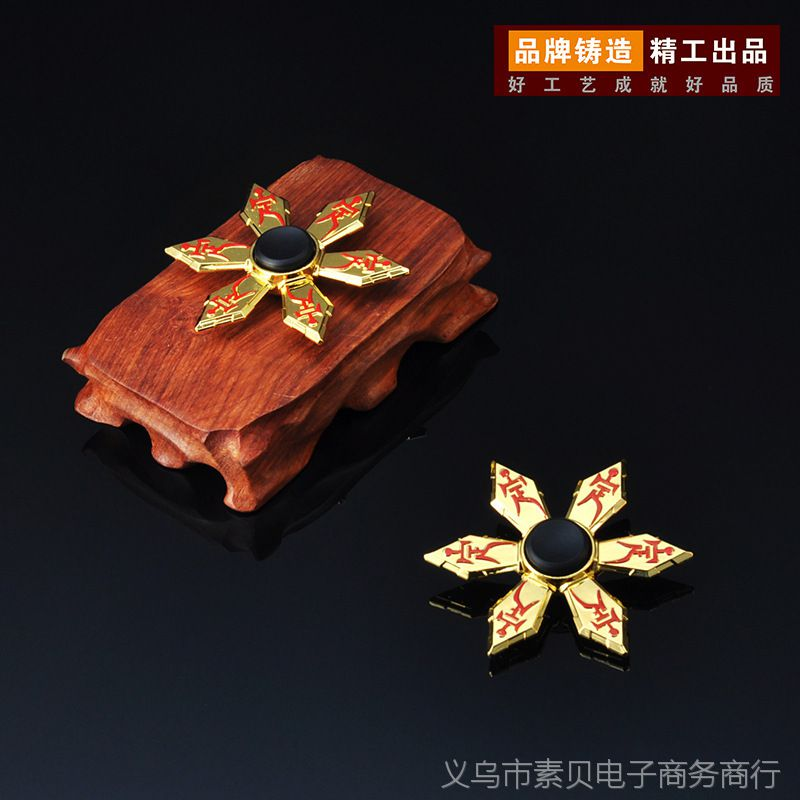 王者兵器模型 狄仁杰阴阳师指尖陀螺 成人EDC减压玩具传统陀螺