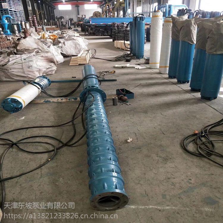 供应250QJ温泉用耐高温潜水泵-热水潜水泵现货