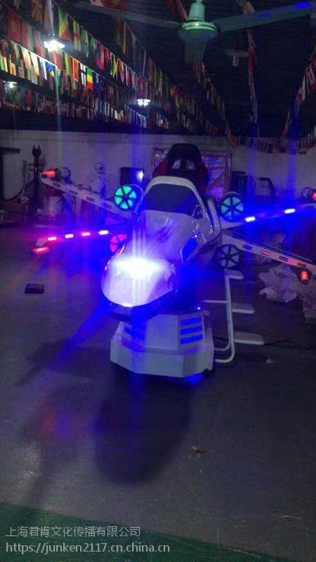 供应VR战斗机 VR战机出租 VR飞机租赁 VR模拟飞行机出租 VR飞行