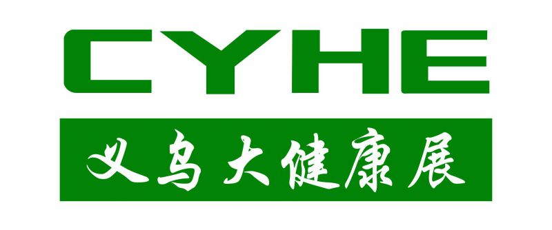 2019义乌美博会暨大健康产业展