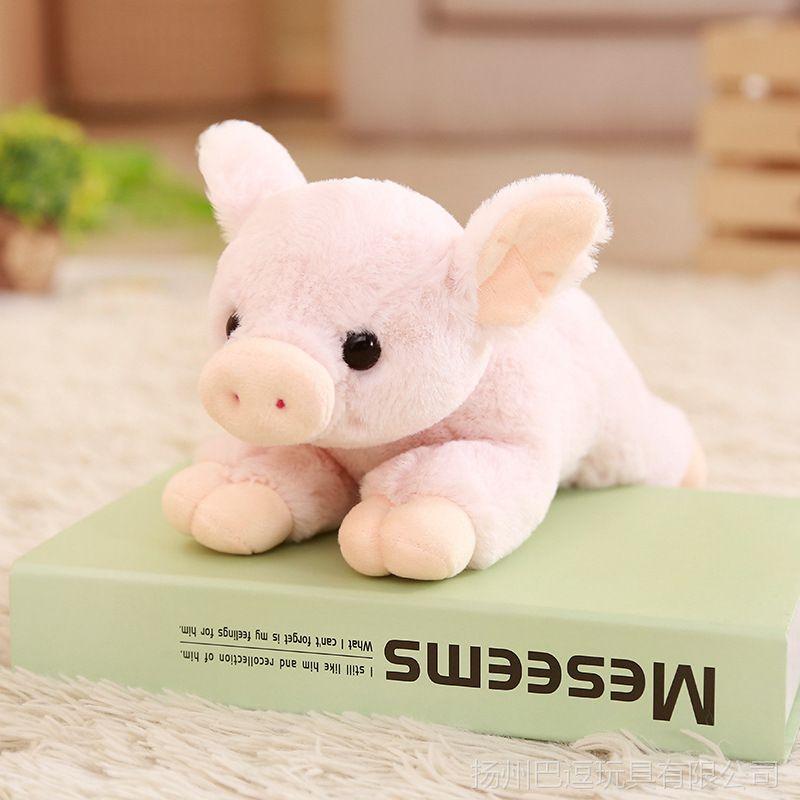 厂家喜欢v厂家粉小猪公仔少女迷你男生女生娃娃玩偶直销小号粗的腿图片