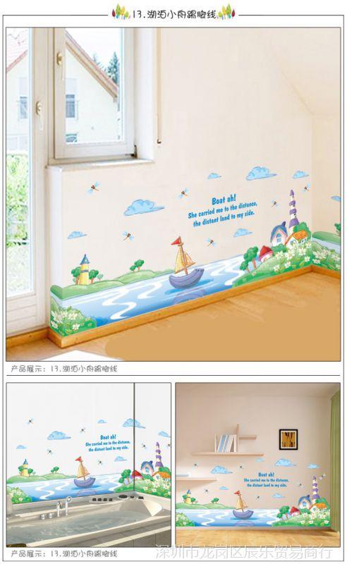 幼儿园课室日志阅读一小学墙面文化布置教室墙装饰年级研修班级语文图片