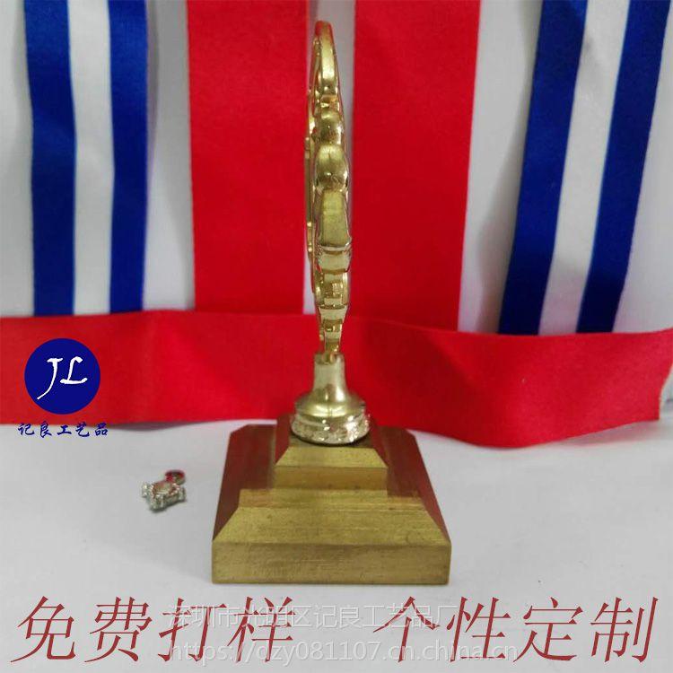 东莞记良工艺品锌合金勋章定做制作厂家学校运动会马拉松奖牌定制