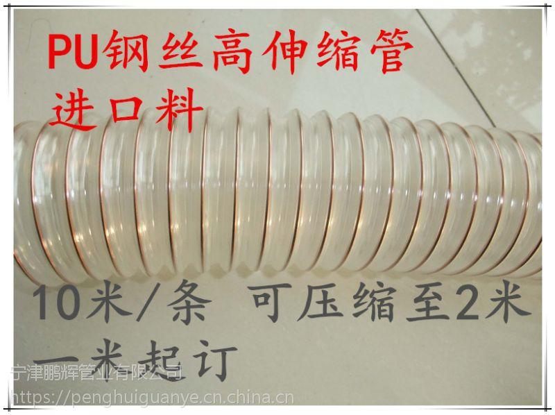 专业生产PU钢丝耐磨软管,透明钢丝管物料输送软管通风排气管
