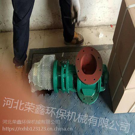 河北专业生产定制不锈钢防爆卸灰阀