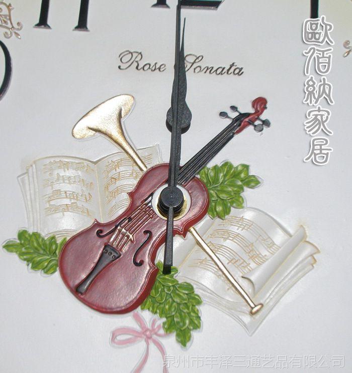 家居饰品 创意钟表 树脂挂钟 田园音乐提琴超静音挂钟021-DZ
