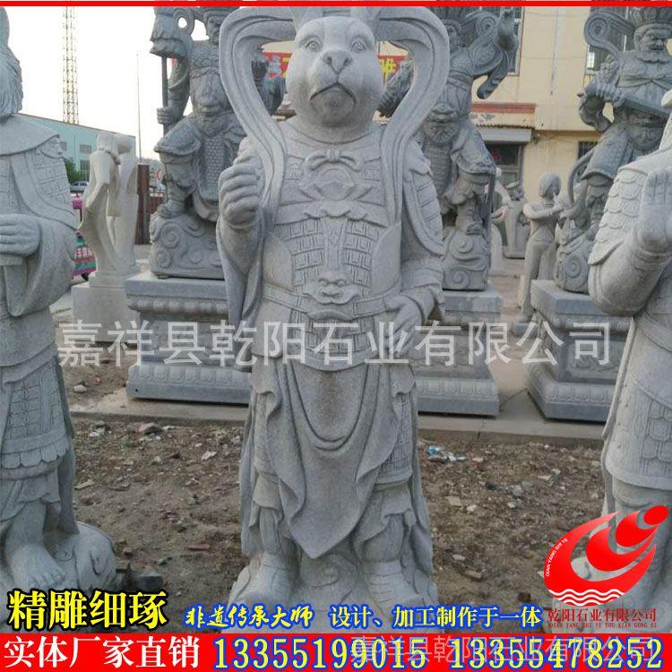 动物v动物仿古欧式石狮子麒麟汉白玉厂家青石免费名片设计cdr图片