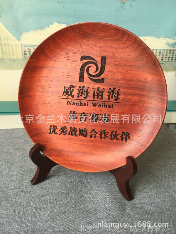 木制圆盘 木制摆件  红木圆盘 木制奖盘  大学纪念品 定制纪念盘