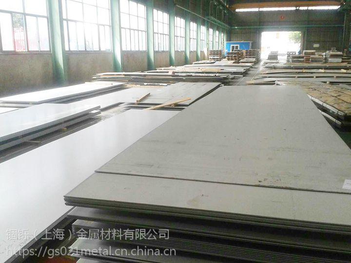 H03350(NS335)耐蚀合金棒材热处理 NS335是什么材质 欢迎选购