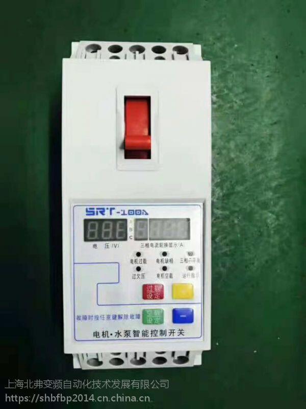 丹伏伺专业生产保护器20年