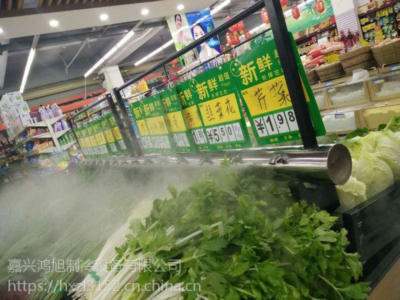 蔬菜架专用9公斤喷雾加湿器
