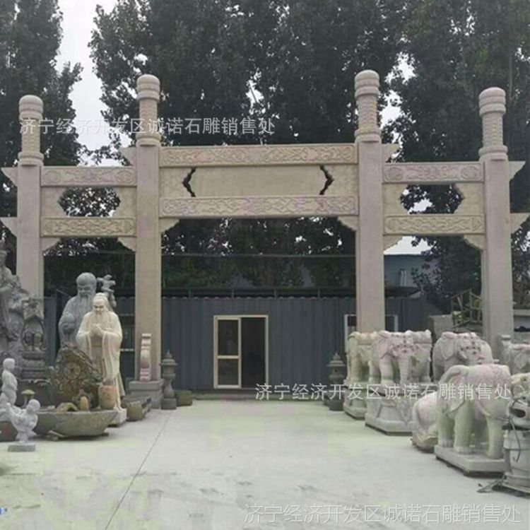 济宁嘉祥厂家专业设计制作天青石石雕浮雕牌坊雕刻 仿古石材门楼