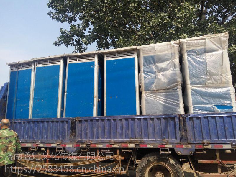加工定制莱芜环保移动厕所—一米线出租-欢迎咨询