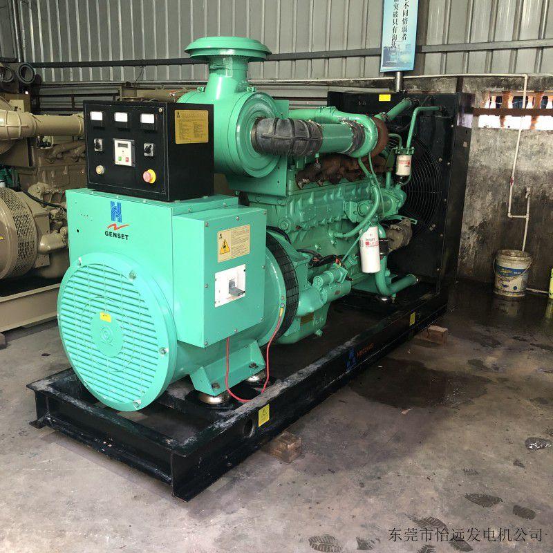 东莞二手康明斯发电机现货供应250kw九成新发电机出售