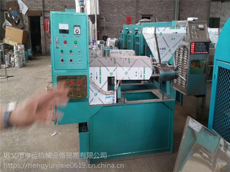 两项电榨油机 现榨现卖榨油机 液压榨油机设备