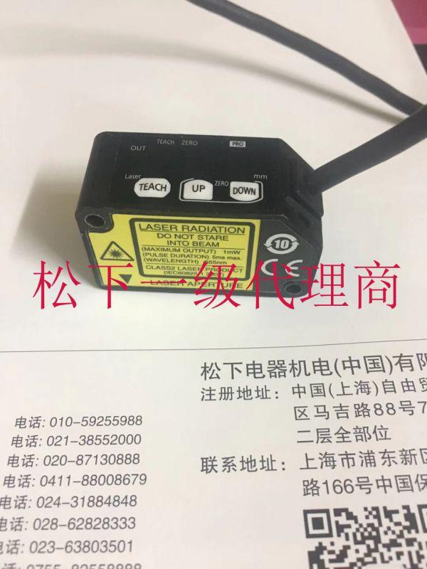 松下超小型激光位移传感器HG-C系列