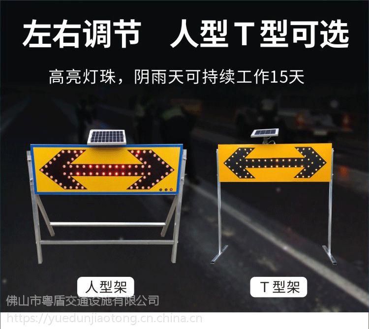 光佛山厂家直销 粤盾交通铝制太阳能导向灯 施工警示灯 箭头灯诱导标识灯(图2)