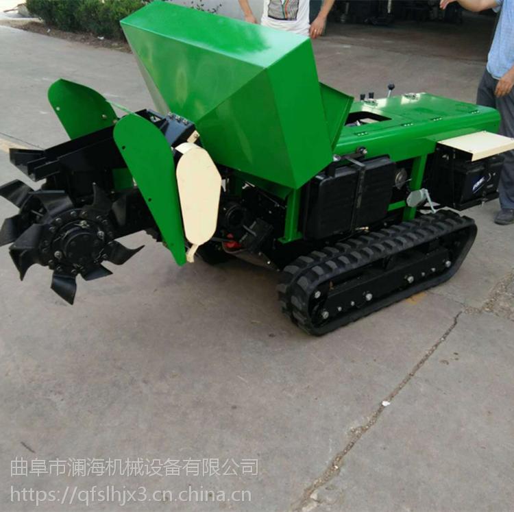 武汉全自动履带式开沟机 澜海牌 烟台市履带式果树施肥