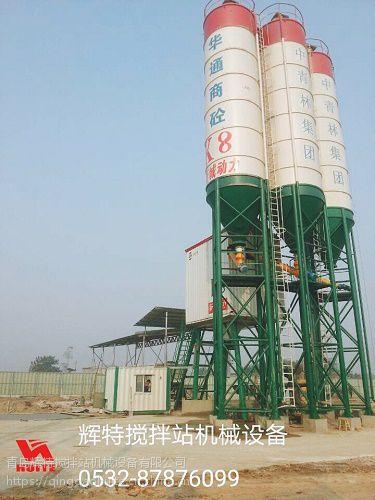 青岛辉特HZS75搅拌站优良的搅拌性能精确的计量系统欢迎咨询
