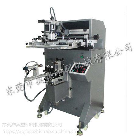 全自动曲面丝印机奥嘉机械