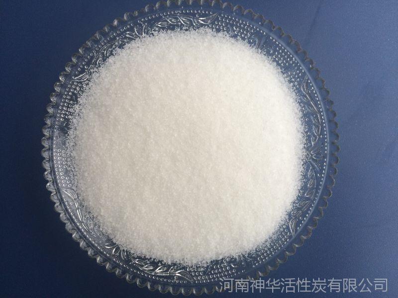 净水剂聚丙烯酰胺质量佳效果好阴离子河南神华