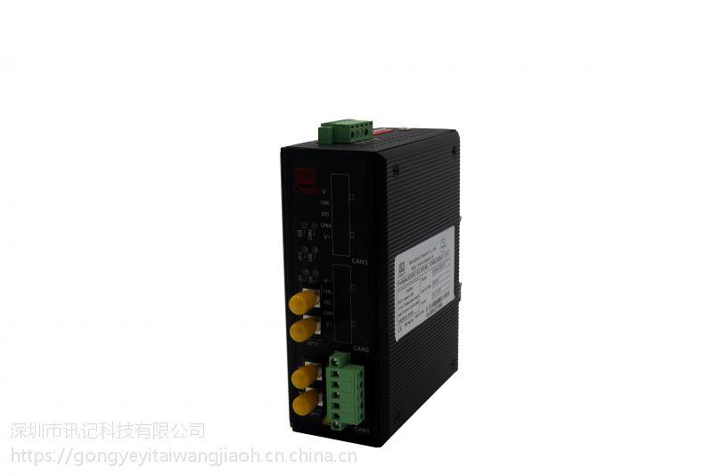 讯记科技Modbus转光纤,modbus电信号与光纤信号的转换