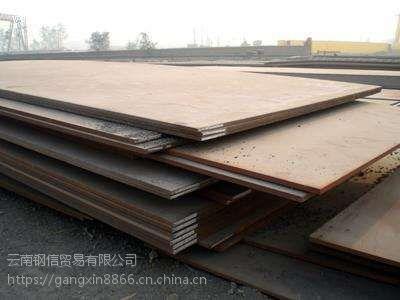 供应:昆明钢板厂家直销 昆明钢板生产厂家价格