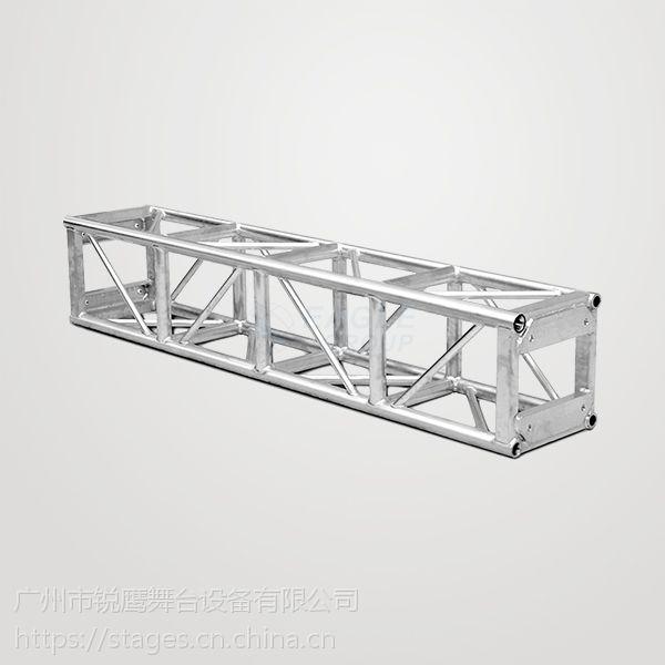 铝合金舞台灯光架 铝 Truss架