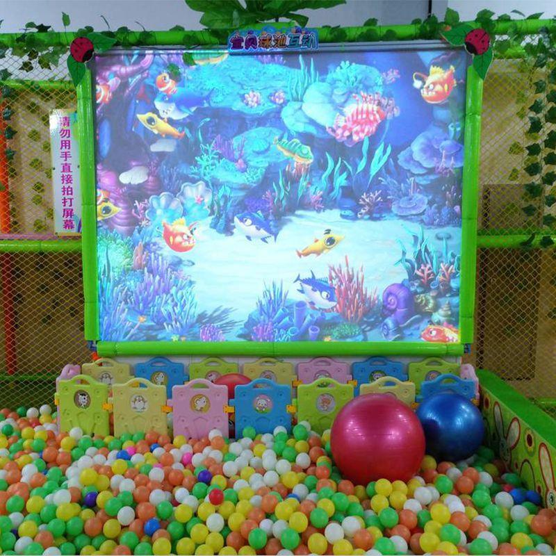 AR互动砸球 3D儿童互动投影砸球游乐设备