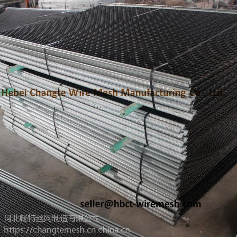 专业生产包边矿筛网,弯边轧花网,高碳钢矿用筛