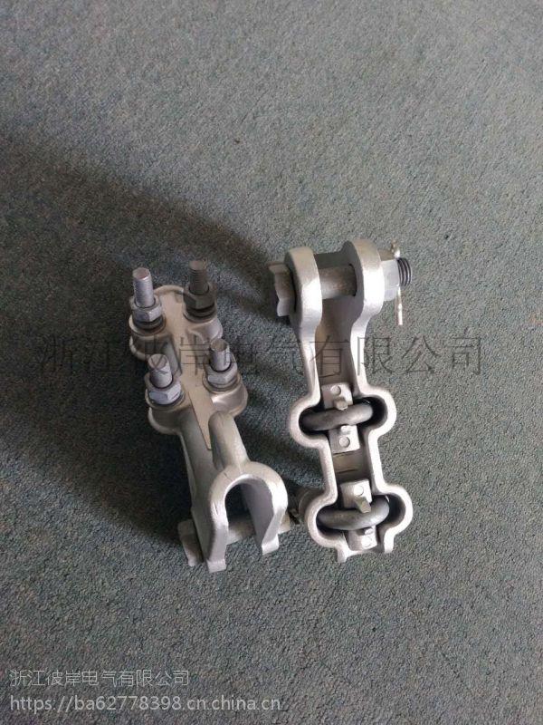 NLL系列螺栓型铝合金耐张线夹