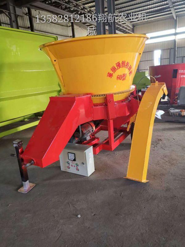 农作物秸秆粉碎机--石家庄翔航农业机械有限公司