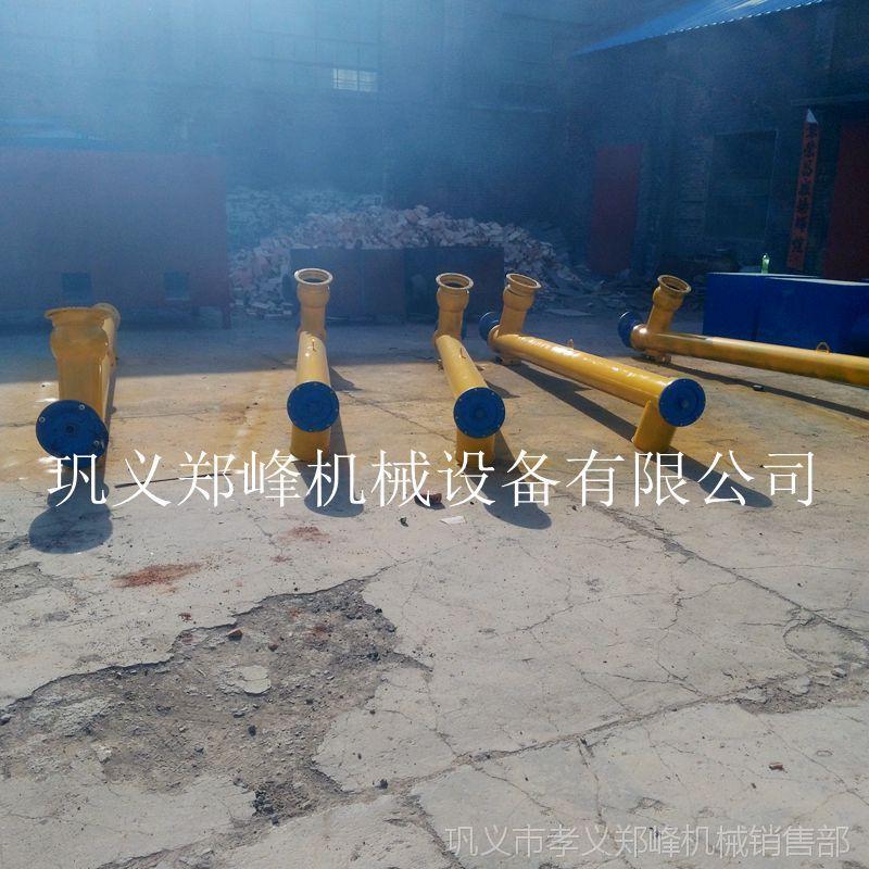 专业生产无轴输送机 U型螺旋输送机 耐高温 价格低 质量优