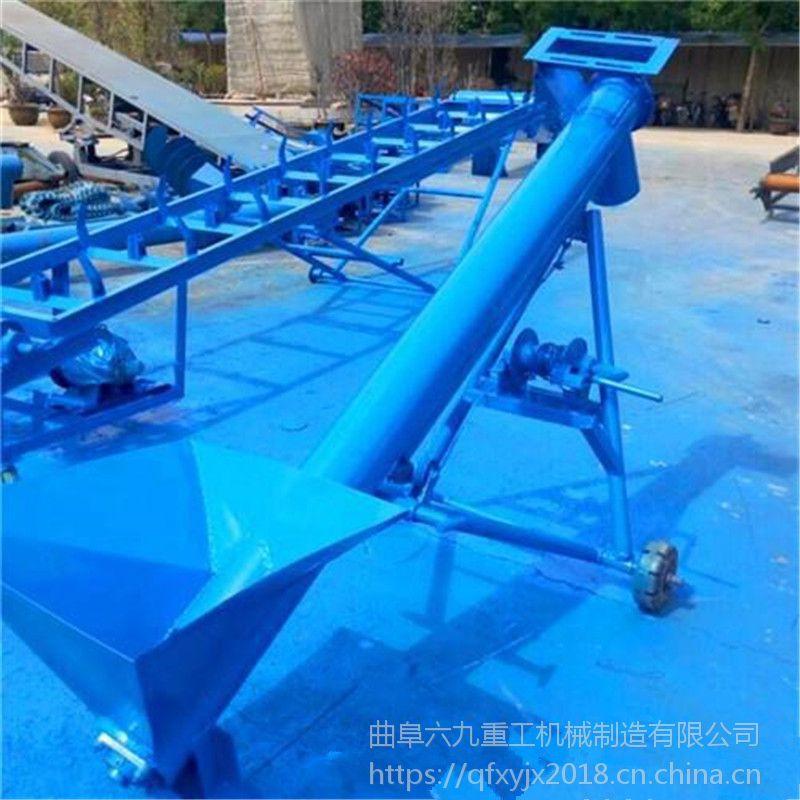 螺旋提升机图纸大提升量 煤矿螺旋输送机结构加工设计南宁