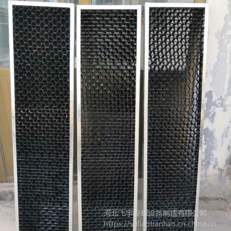 闭式冷却塔收水器A通化闭式冷却塔收水器A闭式冷却塔收水器厂家报价