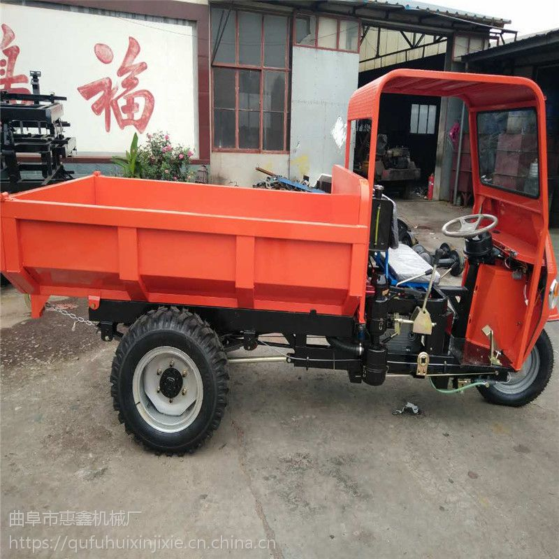经济适用的工程三轮车 拉土运输专用三轮车 坚固耐磨的柴油三蹦子