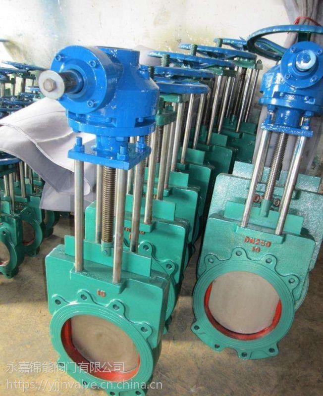 直销Z573X伞齿轮浆液阀 碳钢刀闸阀使用方法欢迎来电咨询