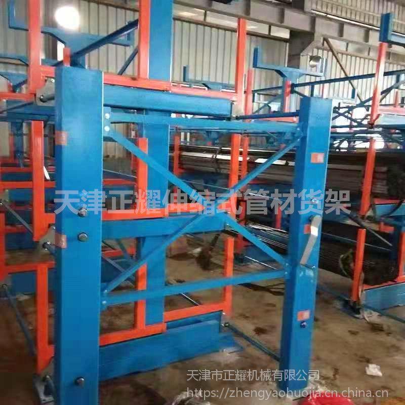 广东放钢材用货架 伸缩悬臂式货架设计 吊车存取架