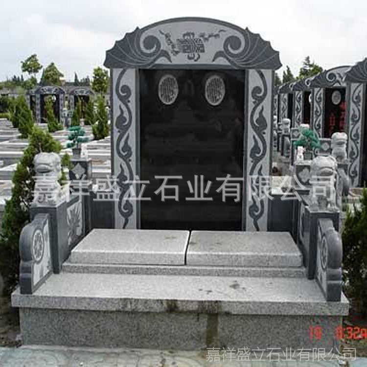 中国黑陵园墓碑墓群雕刻 家族双亲大理石石碑