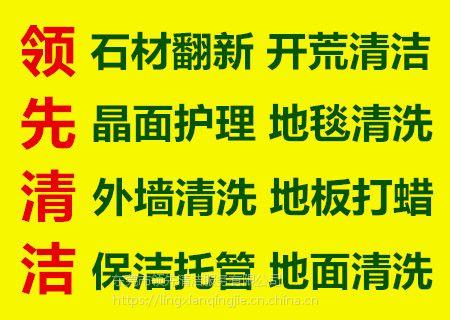 东莞哪里找清洗办公室地毯公司 清洗地毯价格