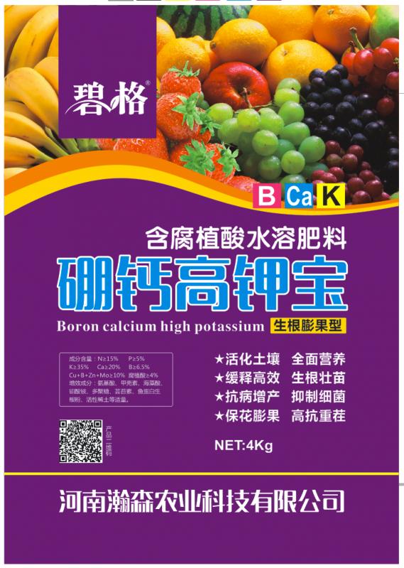 膨果增产,果实大光泽亮丽,硼钙高钾宝