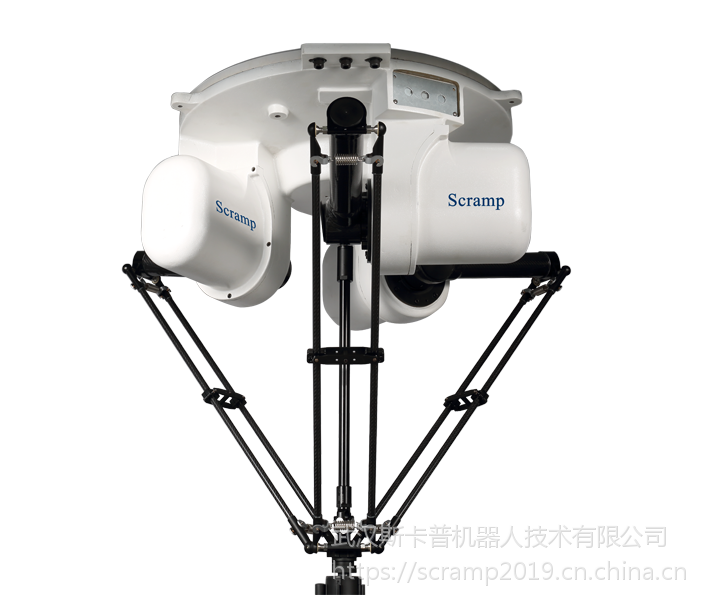 Scramp并联机器人Delta机器人蜘蛛手